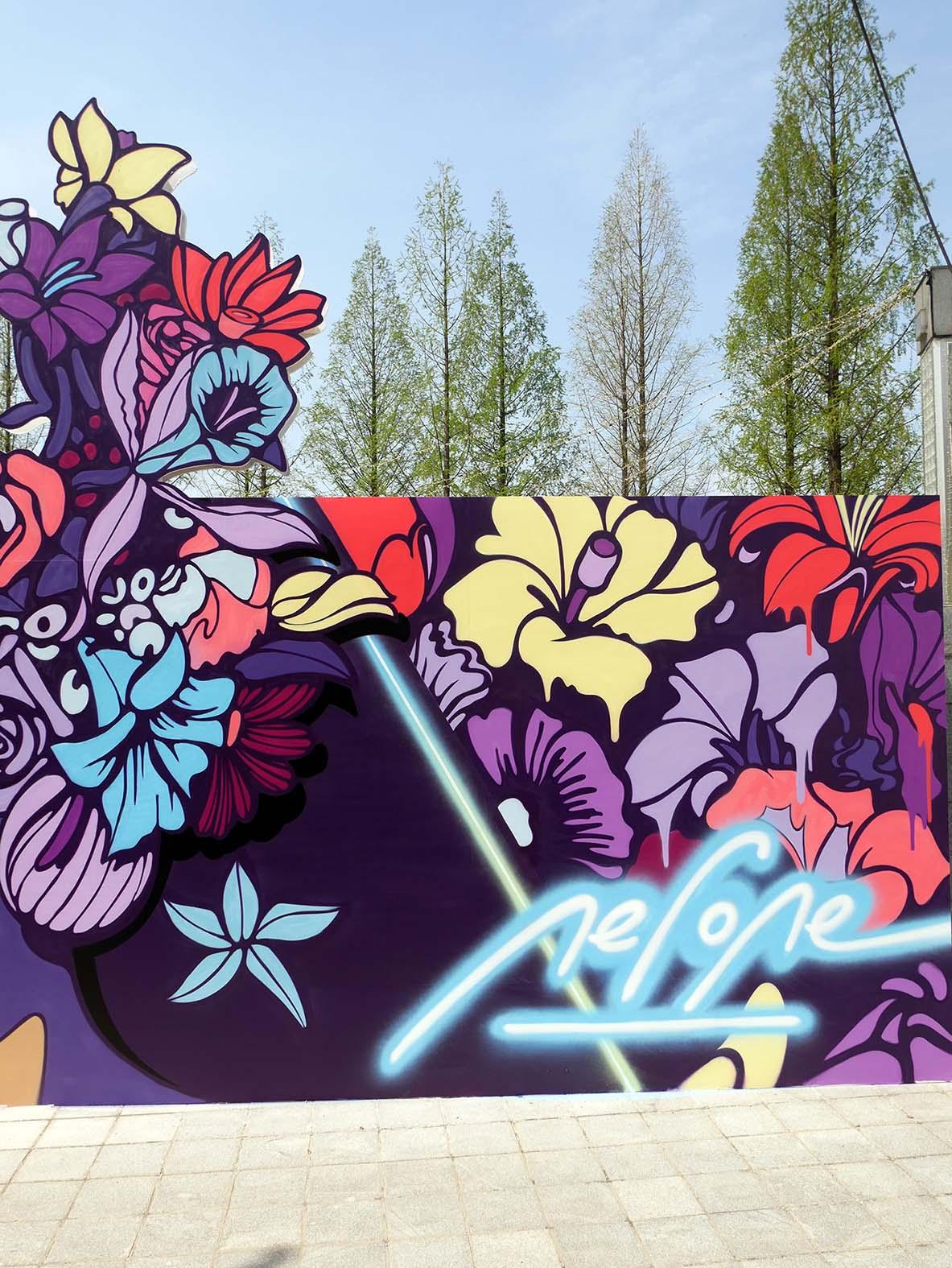 Nerone-street-art-seoul-korea 4