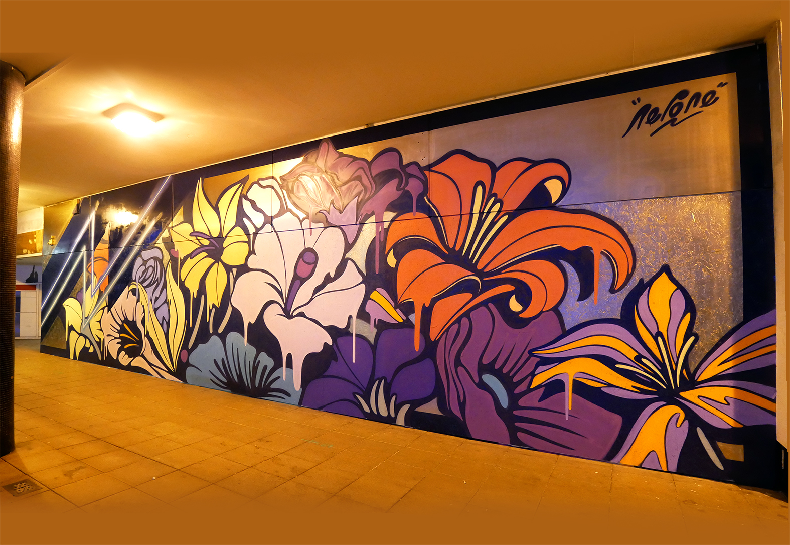 Nerone-street-art-Basildon-3